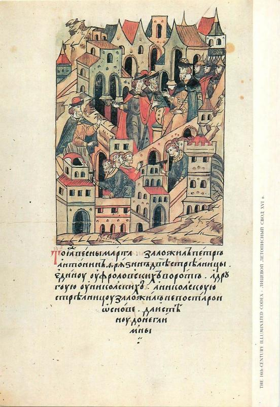 Card 15x21 Moscow Kremlin St. Nicholas Tower Sixteenth century Illuminated Codex