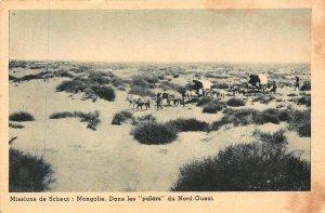 Mongolia Missions de Scheur Mongolie Dans les Palars du Nord Ouest Postcard