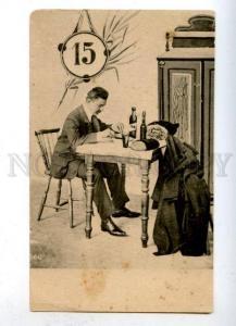 177076 COGNAC Gentleman RESTAURANT #15 Vintage PC