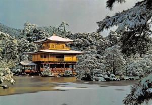 Japan Garden of Kinkaku-ji Temple Winter