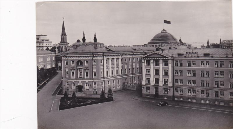 RP; Bldg , Moscow , Russia, 1959