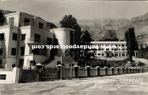 iran persia, TEHRAN TEHERAN, View of Darband (1940s) RPPC