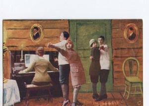 264729 FASHION Lovers Dance TANGO Vintage Colorful postcard