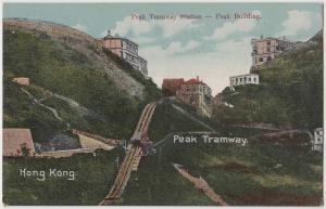 Hong Kong (China) Peak Tramway Station ca. 1910