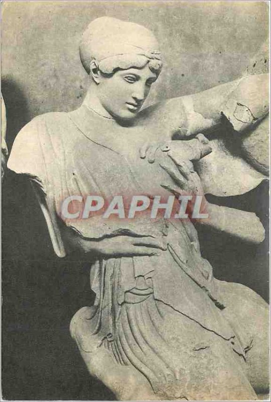 Postcard Modern Museum of Olympia, Temple of Jupiter pediment Fragment