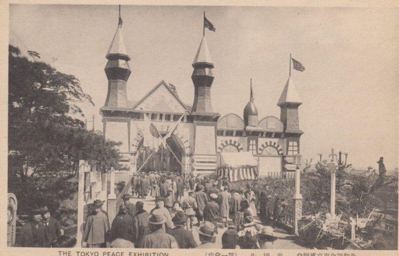 Tokyo Peace Exhibition , Japan , 1910s ; #7