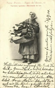 russia, Russian Types, Stocking Seller (1900) Scherer, Nabholz & Co. No. 44