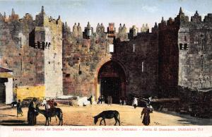 Jerusalem, Palestine, Damascus Gate, Early Postcard, Unused