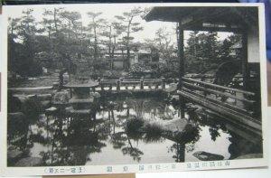 Japan Water Garden - unposted