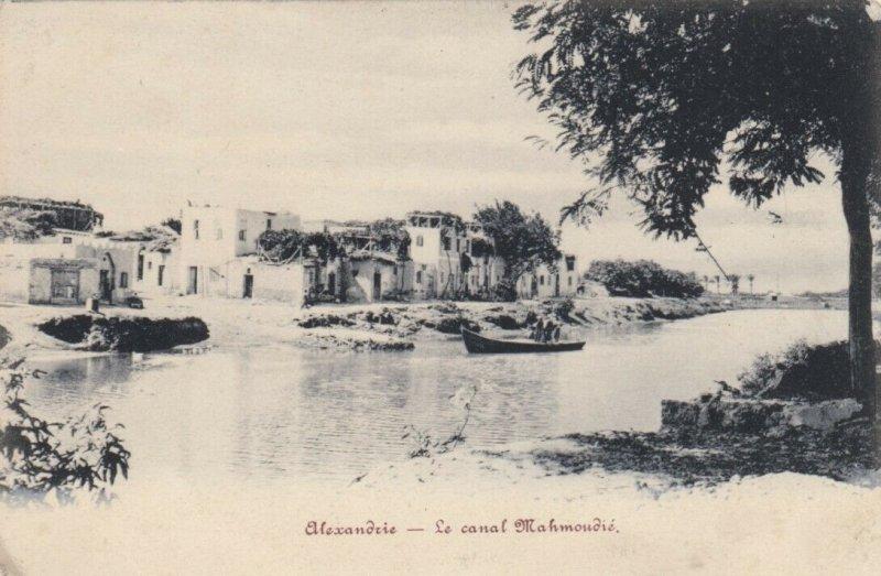 ALEXANDRIE , Egypt , 00-10s ; Le canal Mahmoudie