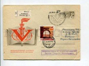296940 USSR 1970 Levinovskiy 5th International Economic Congress  Leningrad