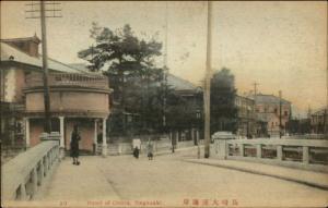 Nagasaki Japan Bund of Ohura c1910 Postcard
