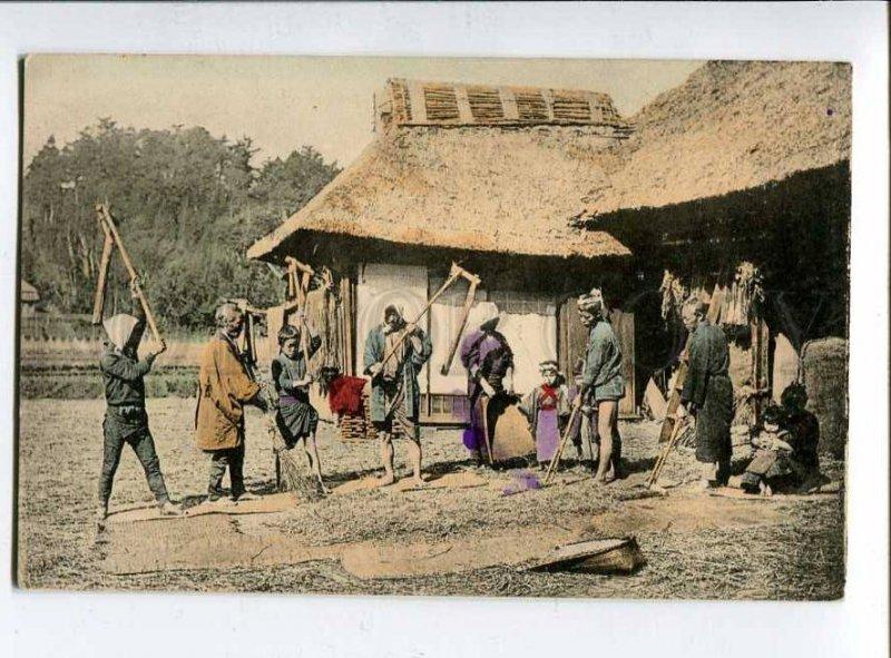 415594 JAPAN Yokohama crop processing Vintage tinted postcard