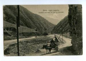 147615 Georgian Military Road CAUCASUS direct road to gorge