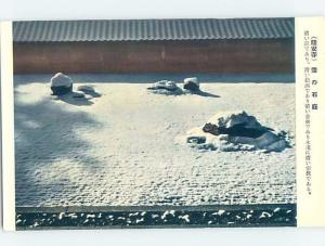 Pre-1980 SNOW VIEW OF STONE GARDEN AT RYOANJI TEMPLE Kyoto Japan F5067