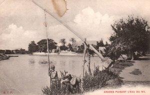 Arabes Puisane L'eau du Nile,Egypt BIN