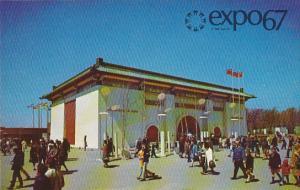 Republic Of China Pavilion Expo67 Montreal Canada