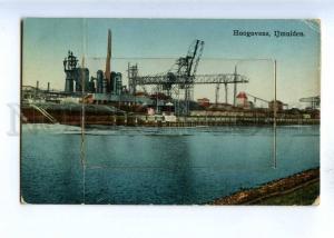 192738 HOLLAND Ijmuiden HOOGOVENS Steelworks Vintage postcard