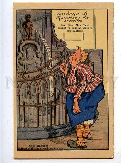 185710 MANNEKEN PIS & Fat Woman Vintage COMIC PC