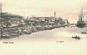 Egypt Port Said Le Quai 05.58