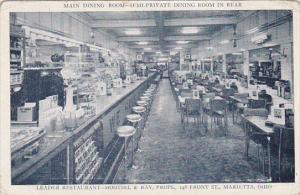 Ohio Marietta Main Dining Room Leader Restaurant
