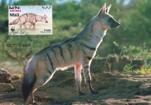 Aardwolf Protele Erdwolf WWF Wolf Ethiopia Stamp FDC Postcard