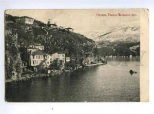 150609 Macedonia Ohrid view Vintage postcard
