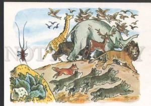 118808 Giant Roach & LION & ELEPHANT FOX WOLF old Russian PC