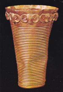 Iran Gold Beaker Reza Abbasi Cultural and Arts Centre