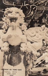 RP: Carvinos on Yomei-Mon , Toshogu , Shrine , NIKKO , Japan , 40-50s