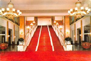 China The White Marble Staircase, Guest Hall and Banquet Hall  Guest Hall and...