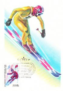 Russian Ski Skiing Slalom Bobsleigh 1988 Olympics Stamp Postcard First Day Cover