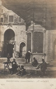 RP: Constantinople (Istanbul) , Turkey , 1900-10s , Fontaine a Stamboul