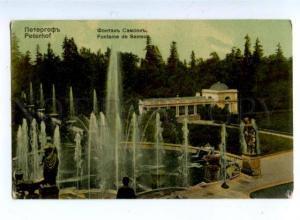 159427 Russia St. Petersburg PETERHOF Fountain SAMSON Petergof