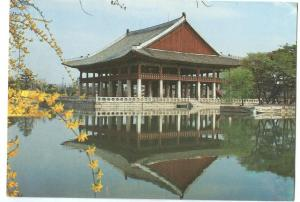 Gyeonghoe-ru in Gyeongbog Palace, Seoul, South Korea, 1980s used Postcard