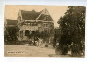 247469 JAPAN girls near house Vintage postcard