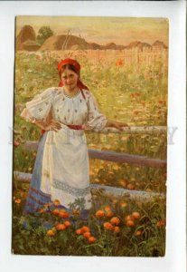 3160569 RUSSIA Type Woman BELLE Flowers by SYCHKOV Vintage PC