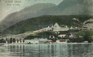 georgia russia, NEW ATHOS, Новый Афон, View from the Sea (1910) Panorama
