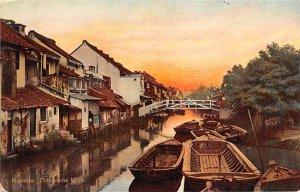 Chineesme Wijk Batavia Indonesia, Republik Indonesia Unused