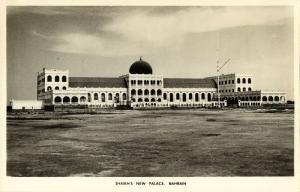 Bahrain, Shaik's New Palace (1940s) RPPC Postcard
