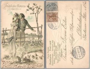 Romantische Liebespaar Deutsche Geprägt 1905 Undivided Antik Postcard W/Stempel