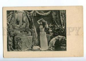 149061 Semi-NUDE Woman BELLE near Mirror Vintage PHOTO