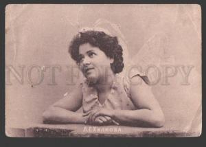 107864 HILKOVA as FAIRY Russian BALLET Star DANCER old PHOTO