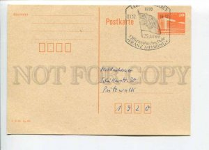 292034 EAST GERMANY GDR 1988 postal card 25 years Franz Mehring