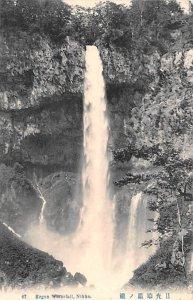 Kegon Waterfall Nikko Japan Unused