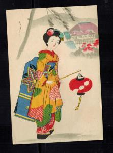 Vintage Japan Mint RPPC Art Postcard of Geisha Woman with Lantern