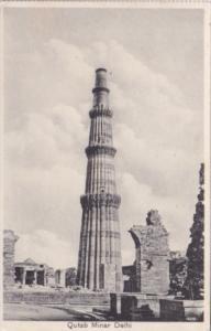 India Delhi Qutab Minar