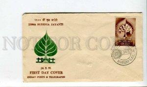 290137 INDIA 1956 year 2500th Buddha jayanti First Day COVER