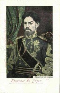japan, Emperor Meiji the Great, 明治天皇, in Uniform, Medals (1899) Postcard