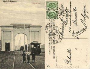 russia, KURSK Курск, Kherson Gate, Street Car Tram (1906) Postcard